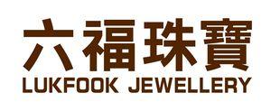 Luk Fook Holdings (International) logo